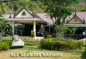 ALL SEASONS NAIHARN 4