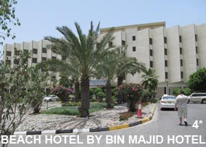 BEACH HOTEL BY BIN MAJID HOTELS